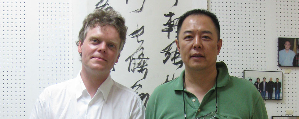 Meisterklasse Jinan University 2010