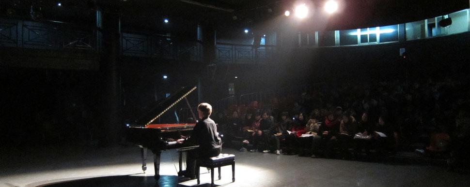 Konzert Institut of Performing Art, Peking