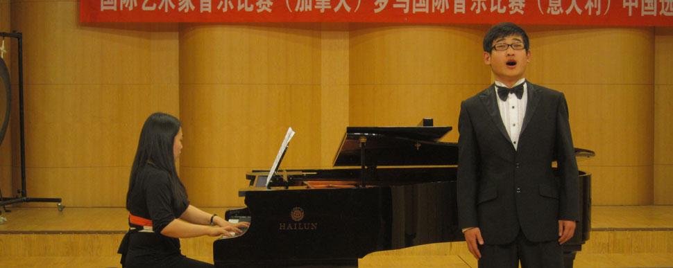 Wettbewerb in Peking, Internationale Musikakademie Philharmonika Berlin