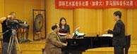 Wettbewerb Peking 2011