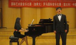 Veranstaltung der Internationalen Musikakademie Philharmonika Berlin